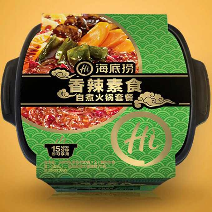 海底捞香辣素食自煮火锅 400g/ HDL Vege Hot Pot With Heating Pad