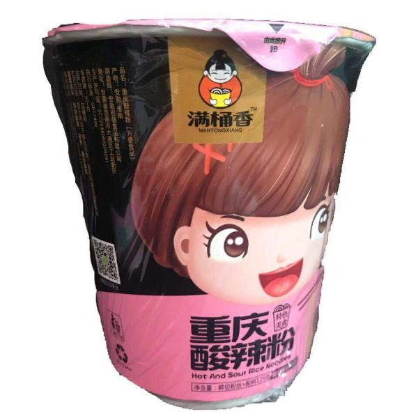 满桶香酸辣粉 125g/ MTX Spicy Soup Mix
