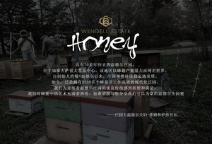 Wendell Estate Honey 1kg