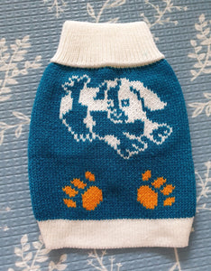 Dog Sweater- 15cm