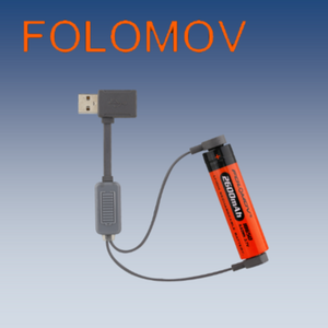 Folomov A1 Magnetic Charger - Hi Power Flashlights