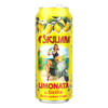 Lemon Sparkling Soda Can from Sicily (330 ml) by A Siciliana - 11.15 fl oz