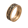 Runic Circle Bronze Ring