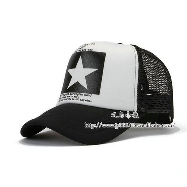 Pointed Star Breathable Mesh Baseball Cap