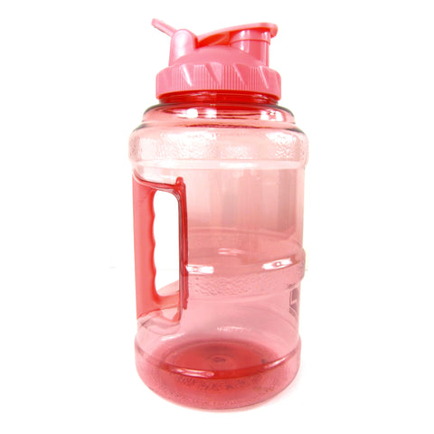 Large Sports Water Jug with Carry Handle 88 oz.