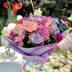 Cupcakes Bouquet Purple
