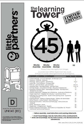 AIM-LP4141_R1_-D-LPN_Limited_Edition_Learning_Tower