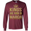 King Are Born In March, shirt, hoodie, tank