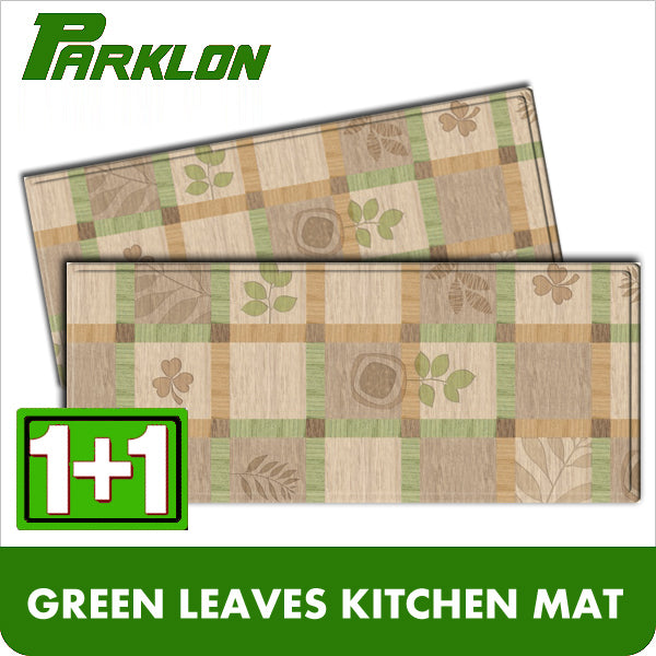 Buy One, Get One FREE Green Leaves Kitchen Mat