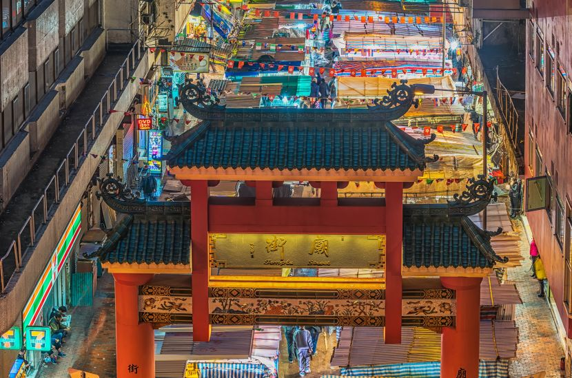 Temple Street Night Market from above, Hong Kong
