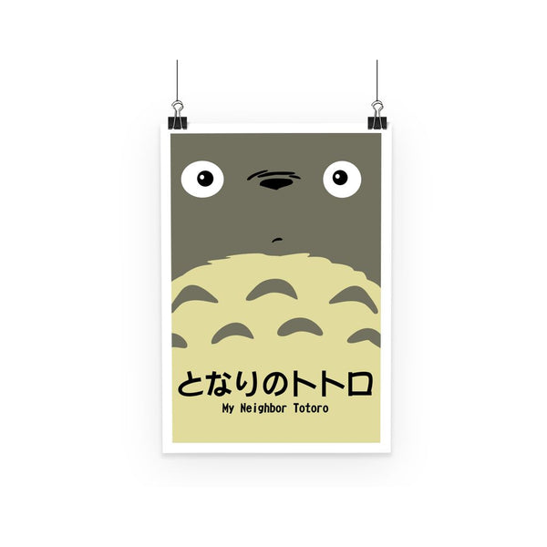 My Neighbor Totoro Poster - Totoro (with text)