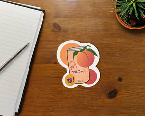 "Peach Alcohol Can Waterproof Sticker Vinyl Kisscut 3x4"" Gift Birthday Skateboard Laptop Notebook Food Japan Japanese Cute Kawaii Travel"