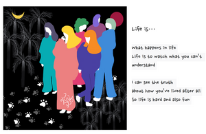 Life Is... by Ujoo, Digital Print on Canvas