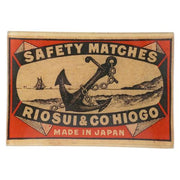 Anchor (Safety Matches) Mini-Tray