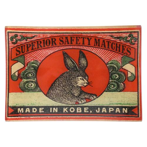 Hare (Safety Matches) Mini-Tray