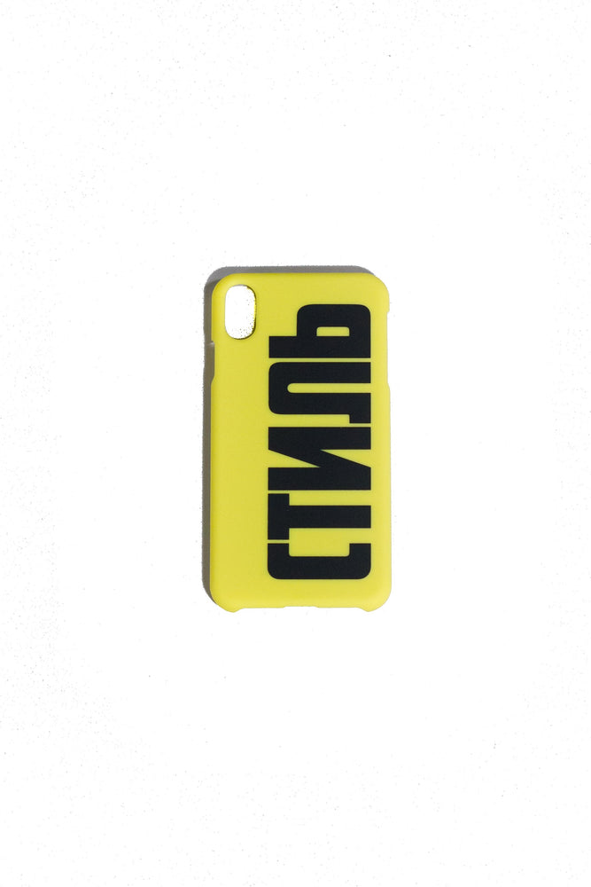 HERON PRESTON CTNMB IPHONE COVER XSMAX GREEN YELLOW BLACK