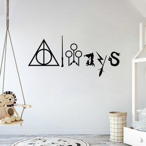 Always Harry Potter Wall Decal