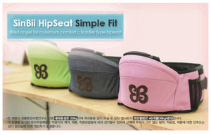 SinBii HipSeat Baby Carrier Simple Fit V2500