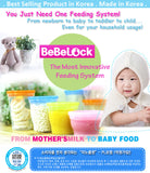 BebeLock Airtight Jar (Korea)