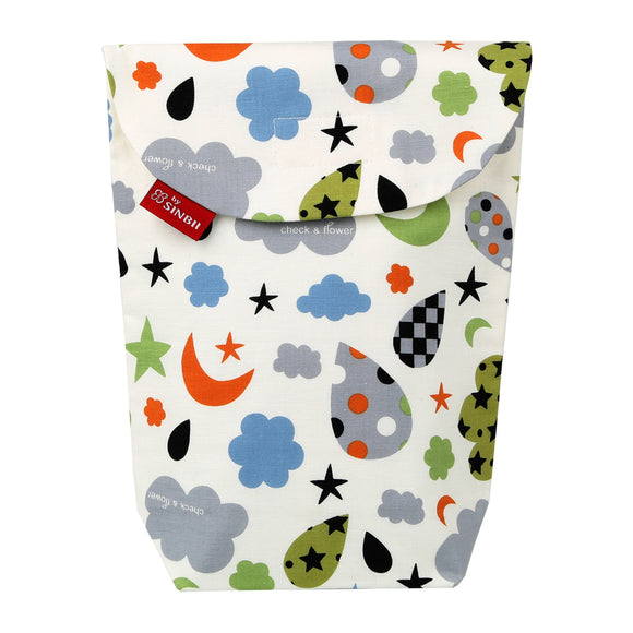 Diaper pouch (Space - Long)