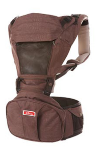 S-series Hipseat (Coffee Brown)