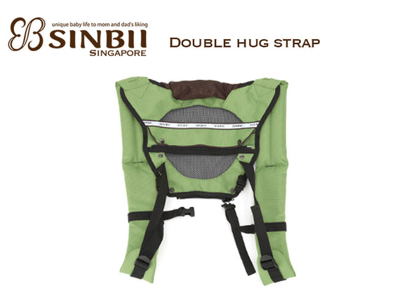 SINBII V3 hipseat back panel