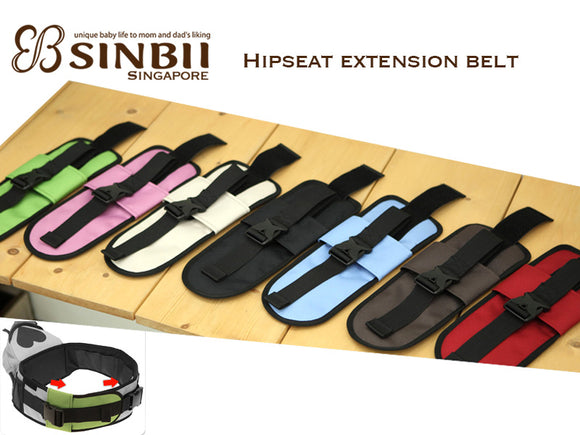 SINBII Extension Belt for hipseat