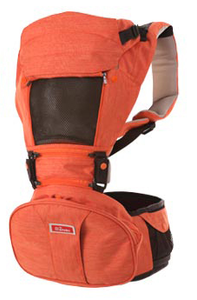 S-series Hipseat (Apricot Orange)