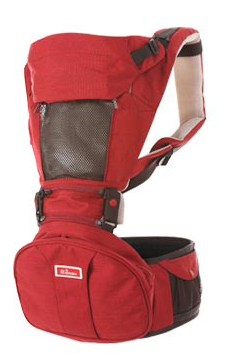 S-series Hipseat (Cherry Red)