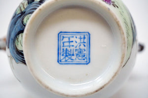 Hu Vase Hongxian Seal Mark