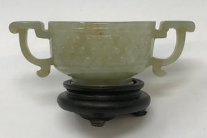 Jade Double Handle Censer