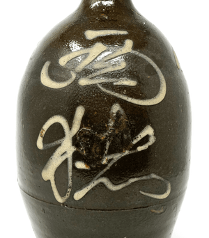 Japanese Edo Period Sake Bottle