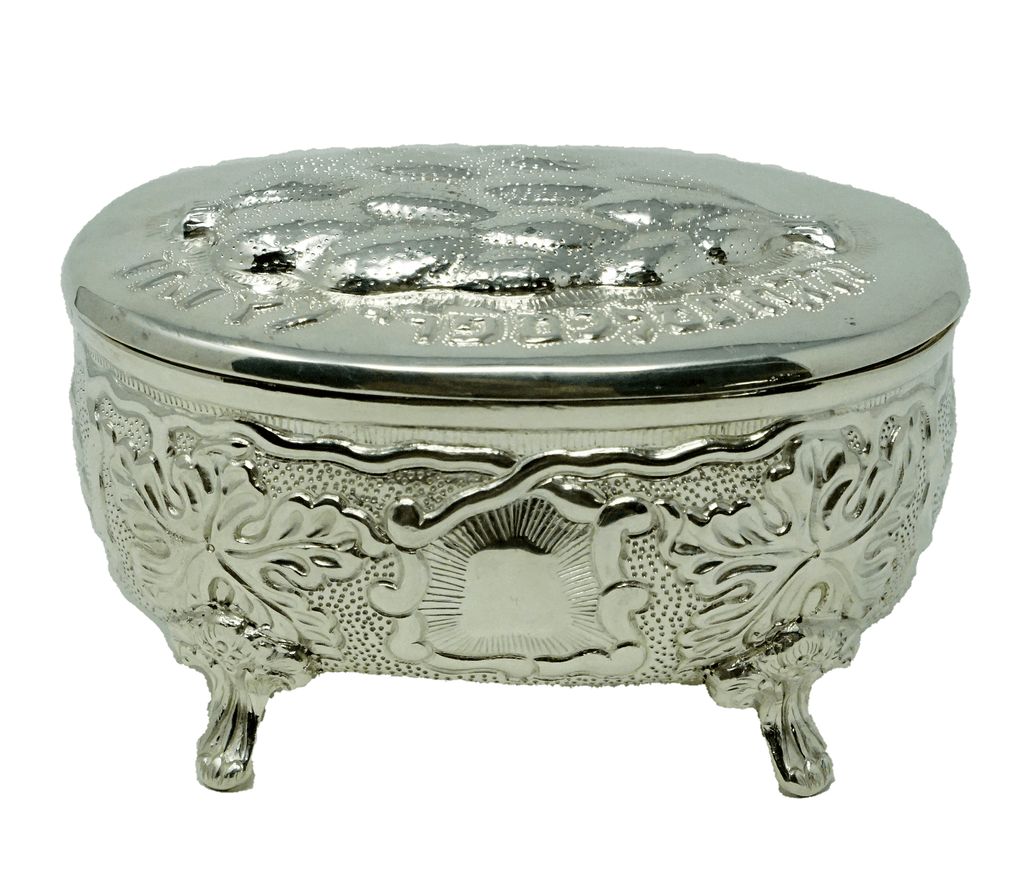 Judaica Sterling Silver Box