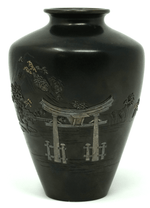 Nogawa Japanese Bronze vase from the Meiji Period
