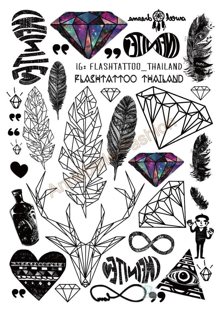 Temporary Tattoos - 1 Sheet (Multiple Designs)