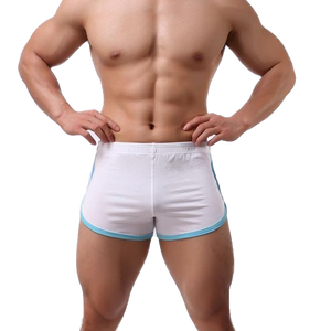 Cheeky Circuit Shorts (Multiple Colors)