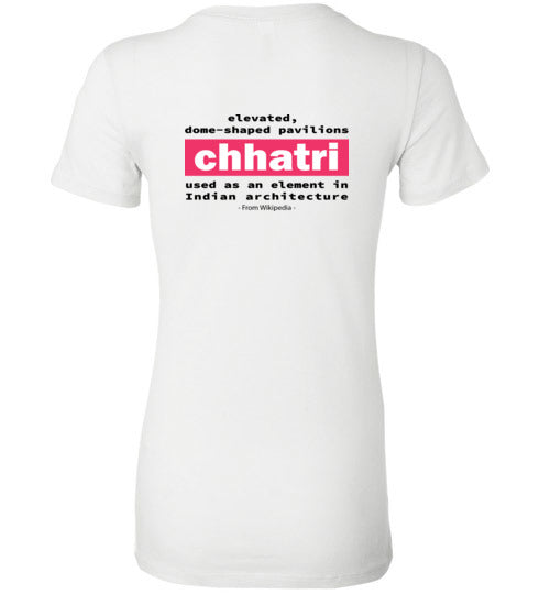 T-Shirt Wordings - Educational Word - chhatri