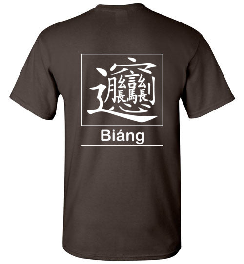 T-Shirt Chinese Wording - Biang