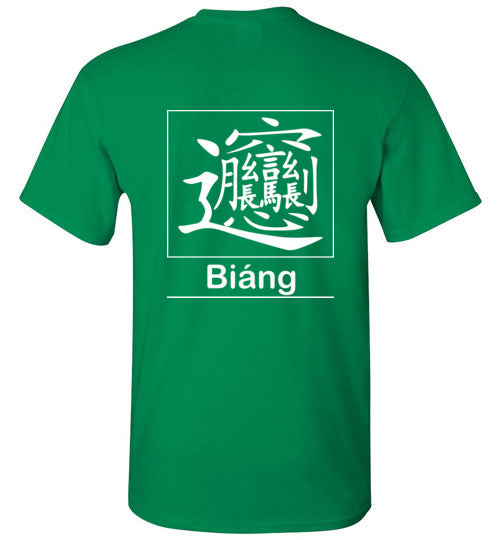 Men T-Shirt | Biang_Dark