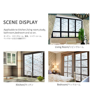 CottonColors 3D Decorate Privacy Window Film Anti UV Static Cling 90*200CM - Cottoncolors Home Decoration window film privacy film window sticker