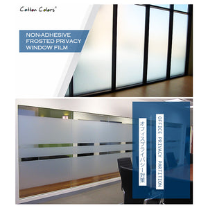 CottonColors Privacy Window Frosting Film Anti UV Static Cling 90*200CM - Cottoncolors Home Decoration window film privacy film window sticker