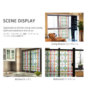 CottonColors Decorate Privacy Window Stickers Anti UV Static Cling 90*200CM - Cottoncolors Home Decoration window film privacy film window sticker