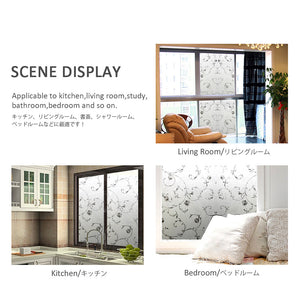 CottonColors Decorate Privacy Frosted Window Stickers Anti UV Static Cling 60*200CM - Cottoncolors Home Decoration window film privacy film window sticker