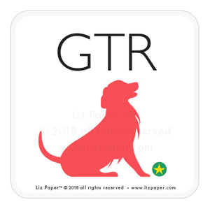 Personalized Sticker, S-25