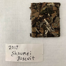 2017 Shoumei Biscuit