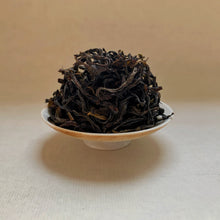The East is Red Dancong Oolong