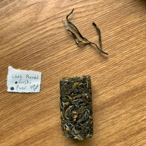 2020 Laos Pressed Green Tea (Gushu Puer)