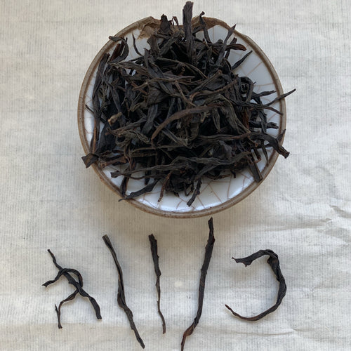 1990's Dancong Oolong