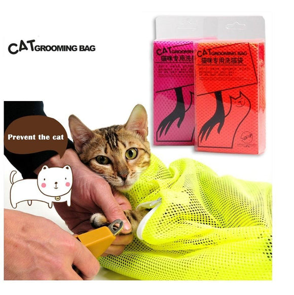 Nylon Cat Grooming Bag