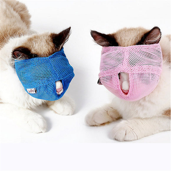 Breathable Mesh for cat grooming